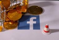 Facebook发布加密货币 计划2020年一季度上线