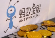 蚂蚁金服黄浩:中国金融科技优势并不显著 需持续共建