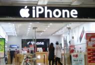 """苹果""""女魔头""""离职后首次发声:""""完成使命"""" 否认外界批评"""