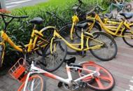 """北京6月试点共享单车""""入栏结算"""""""