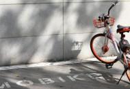 嘉兴整治共享单车 企业规范化程度有待提高