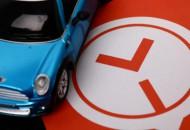 易到用车回应遭黑客攻击:恢复还需时间 提现将暂停
