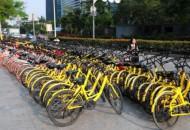 """共享单车监管趋严 北京试点单车""""入栏结算"""""""