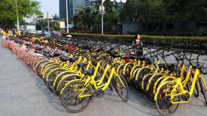 """共享单车监管趋严 北京试点单车""""入栏结算""""_O2O_电商报"""