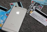 Apple Card的背后战争:花旗退出 高盛进入