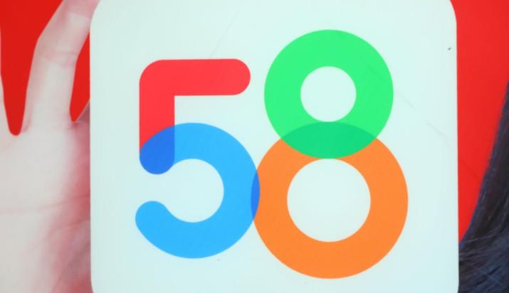 58同城一季度营收30.283亿元_O2O_电商报