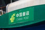 中国邮政大型无人机完成首次跨海运邮