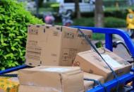 践行绿色发展理念 江西印发绿色邮政建设行动三年规划实施方案