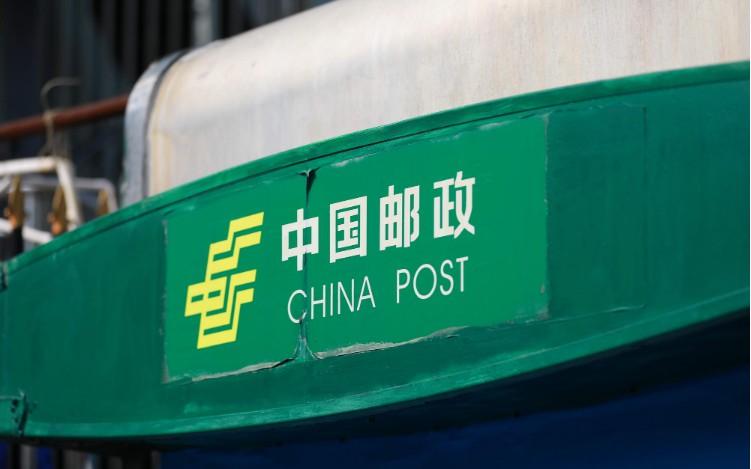 中国邮政大型无人机完成首次跨海运邮_物流