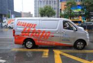 货拉拉被上海有关部门约谈:6月底前清除所有车身广告
