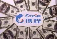 再获两张香港金融牌照 携程金融加快出海步伐