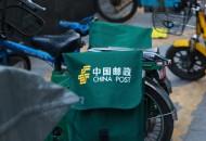 中国邮政无人机新进程 无人机配送瓶颈待破