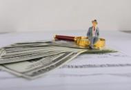 主业受限净利缩水 资和信未来前景不明