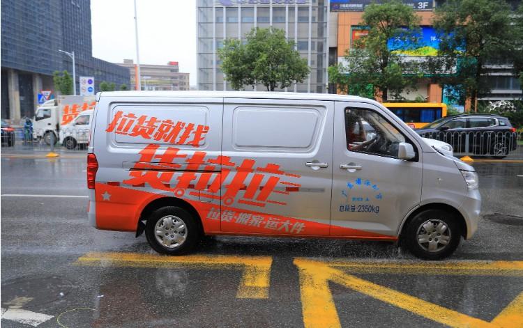 货拉拉被上海有关部门约谈:6月底前清除所有车身广告_物流