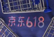 京东618首日:四线及以下城市下单金额同比增长108%