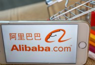 武汉中商发布公告   拟购买阿里等持有的居然新零售全部股权