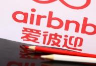 Airbnb征服世界:创立11年估值310亿美元