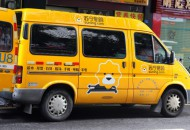 苏宁物流在京再增100辆新能源车