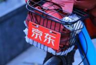 傲基商品上架京东精选 正式进入国内市场