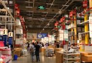 居然新零售借壳武汉中商上市 家居卖场加速转型