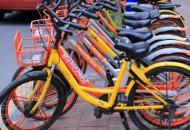 广州公示共享单车招标结果 规范化已成行业竞争关键