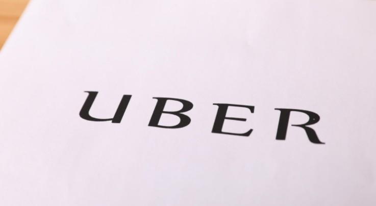 优步将在日本等5个国家中甄选空中飞行出租车的试飞候选地_O2O_电商报