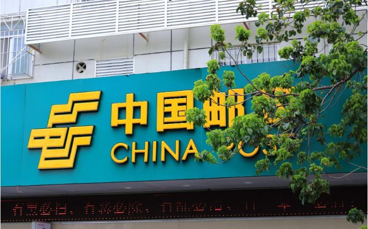 中国邮政与华为进行战略合作_物流