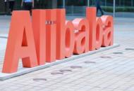 阿里巴巴发布19财年年报  营收3768.44亿元