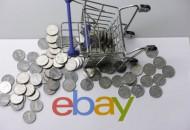 eBay:自有支付体系将于2021年全面开放使用