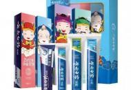 """74岁国民品牌""""田七""""被拍卖!曾一年卖出4亿只,如今1.63亿贱卖!"""