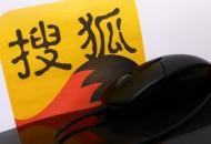 """搜易贷2018年营收下滑超30% 称小狐分期未涉及 """"暴力催收""""等"""