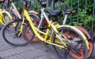 共享單車市場逐漸規范  行業探索新盈利模式
