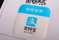 网联上线一键绑卡功能  支付宝等成为首批落地机构
