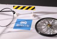 美团打车将并入美团APP 仅上海南京用户可以继续使用原APP