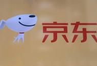 京东超市韩国馆正式开业 成入驻第八个国家馆