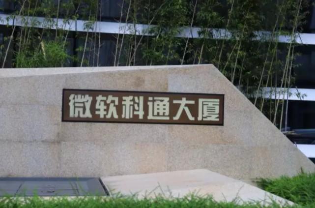 攑ּ�华�ؓ�Q�套现阿�?.2万亿�Q���Y银在中国赚钱太舒服了�Q�_行业观察_电商�? title=