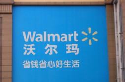 沃爾瑪VS亞馬遜:誰將在美國零售業競爭中占得先機?