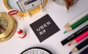 傳Uber在紐約招聘人才 有意開發金融產品