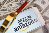 亚马逊中国将聚焦海外购业务