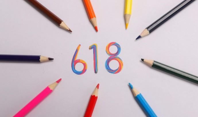"""6·18""""激战县镇"""":阿里、京东、苏宁的下沉时刻_零售_电商报"""