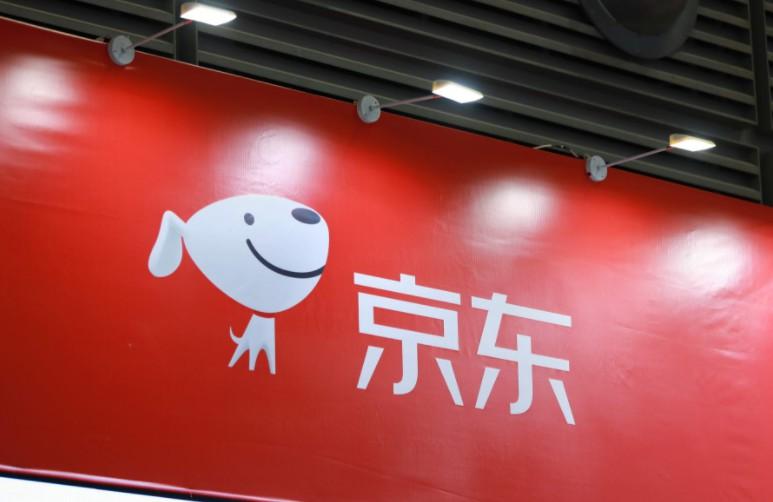 京东将提供电子营业执照亮照功能_零售_电商报