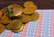P2P平台伽满优宣布良性清盘 本息兑付拟分24期