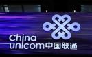 中國聯通與中國電科簽署戰略合作協議
