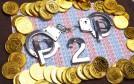 上海公布首批失聯類P2P名單 行業發展面臨大考