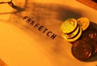 英国奢侈品电商平台Farfetch入驻京东开设旗舰店