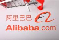 阿里巴巴信用保障服务将支持500+物流承运商货物追踪