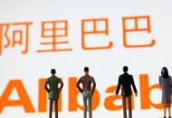 阿里巴巴宣布新一轮组织升级:盒马升级为独立事业群