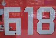 天猫618:过百品牌成交已超去年双11