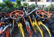 北京交委约谈8家共享单车企业 行业规范化水平亟待提高