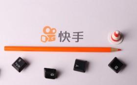 接入拼多多、京東快手電商全面打通主流電商平臺